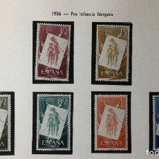 Sellos: SERIE COMPLETA EDIFIL 1200 / 1205 , PRO INFANCIA HÚNGARA , NUEVOS CON GOMA , CON SEÑAL DE FIJ.. Lote 230057115