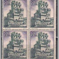 Sellos: SELLOS NUEVOS DE ESPAÑA AÑO 1966 BLOQUE DE 4 (CASTILLOS DE ESPAÑA) EDIFIL 1743. Lote 230190180