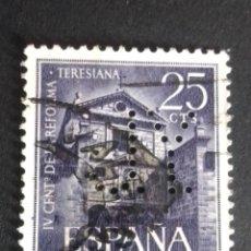 Sellos: SELLO PERFORADO J.Y. TRANSPORTES YBAÑECAR. VALENCIA. PERF. 10/10.. Lote 230848920