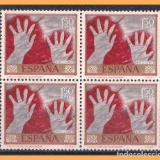 Sellos: SELLOS NUEVOS DE ESPAÑA AÑO 1967 BLOQUE DE 4 (HMENAJE AL PINTOR DESCONOCIDO) EDIFIL 1783. Lote 230910585
