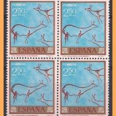 Sellos: SELLOS NUEVOS DE ESPAÑA AÑO 1967 BLOQUE DE 4 (HMENAJE AL PINTOR DESCONOCIDO) EDIFIL 1785. Lote 230910785
