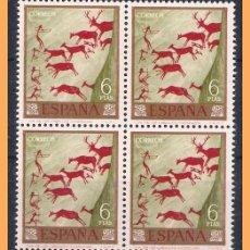 Sellos: SELLOS NUEVOS DE ESPAÑA AÑO 1967 BLOQUE DE 4 (HOMENAJE AL PINTOR DESCONOCIDO) EDIFIL 1788. Lote 230911145