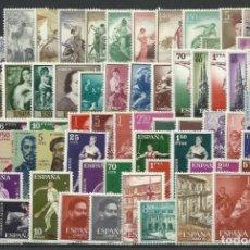 Sellos: SELLOS ESPAÑA AÑO 1960 COMPLETO SELLOS NUEVOS GOMA ORIGINAL MNH IMPECABLE. Lote 243991845