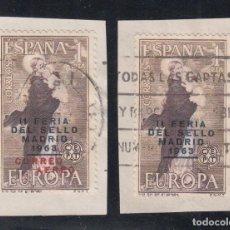 Sellos: ESPAÑA, 1963. EDIFIL Nº 1519FN, SOBRECARGA PRIVADA DÍA DE LA INAGURACIÓN DE LA II FERIA DEL SELLO. Lote 231246935