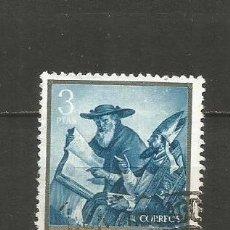 Timbres: ESPAÑA EDIFIL NUM. 1425 USADO. Lote 231442745