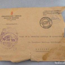 Sellos: SOBRE VACIO,ORGANIZACION SINDICAL.SANTANDER.SELLOS DE FRANQUICIA Y MATAPORQUERA.1971.. Lote 231475560
