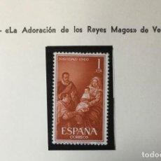 Sellos: EDIFIL 1325 , REYES MAGOS , 1960 , NUEVO CON GOMA , SIN SEÑAL FIJ.. Lote 231596800