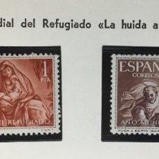 Sellos: SERIE COMPLETA EDIFIL 1326 Y 1327 , AÑO MUNDIAL DEL REFUGIADO , 1961 , NUEVOS CON GOMA, CON SEÑAL F. Lote 231600890
