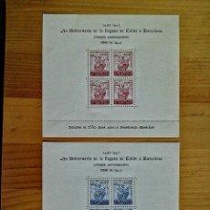 Sellos: EDIFIL 51 Y 52 - ABRIL 1943 - H.B. 450º ANIVERSARIO DE LA LLEGADA DE COLÓN A BARCELONA.. Lote 231855260