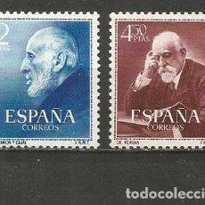 Sellos: ESPAÑA RAMON Y CAJAL Y FERRAN EDIFILL NUM. 1119/1120 ** SERIE COMPLETA SIN FIJASELLOS. Lote 232183840