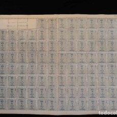 Sellos: PLIEGO DE 100 SELLOS SEMANA NAVAL DE BARCELONA 1966 - NÚMERO 0044010. Lote 232393490