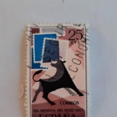 Sellos: ESPAÑA. 1667/69 DÍA MUNDIAL DEL SELLO: TOROS. 1965.. Lote 232633506