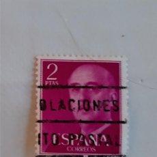 Sellos: 1 SELLO USADO, AÑO 1955, EDIFIL 1157, 2 PESETAS. ROJO, FRANCO.. Lote 232634055