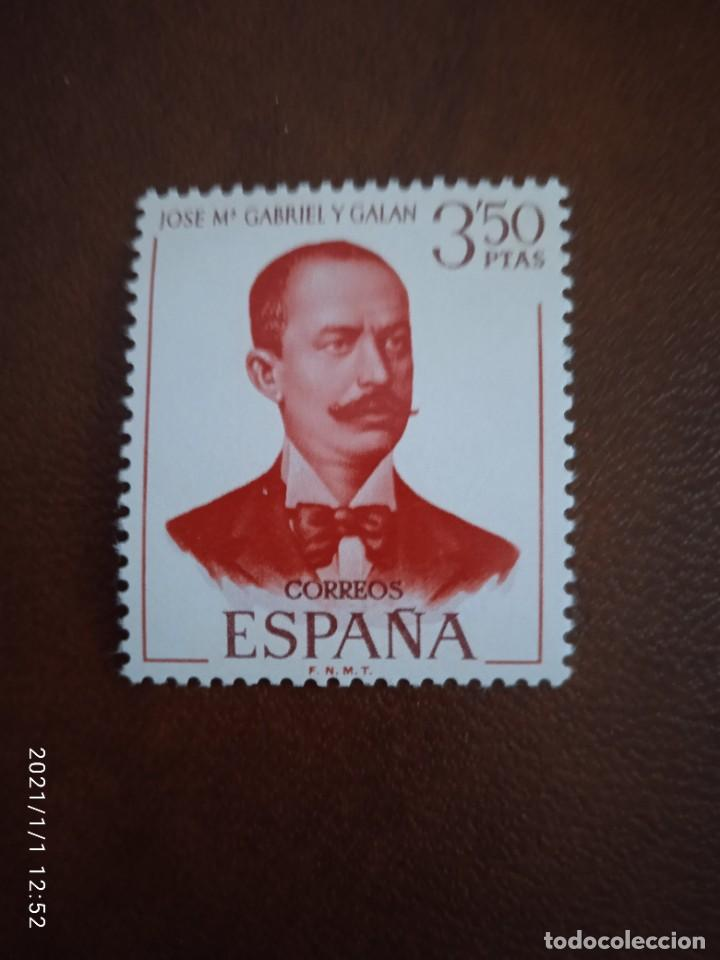 ESPAÑA 3, 50 PTAS, GARRIDO Y GALAN, AÑO 1974 NUEVOS (Sellos - España - II Centenario De 1.950 a 1.975 - Nuevos)