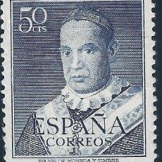 Sellos: EDIFIL 1102 SAN ANTONIO MARÍA CLARET 1951. CENTRADO DE LUJO. MNH ** (SALIDA: 0,01 €).. Lote 233800665