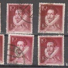 Sellos: EDIFIL 1072 AÑO 1950 - 53 - LOPE DE VEGA, DE LA SERIE: LITERATOS. LOTE DE 7 SELLOS. Lote 234392980