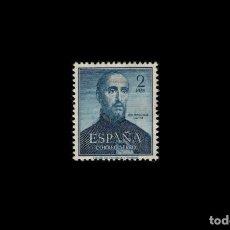 Sellos: ESPAÑA - 1952 - EDIFIL 1118 - LUJO - MUY BIEN CENTRADO - VALOR CATALOGO 78€ - MH* - NUEVO.. Lote 234548115