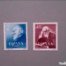 Sellos: ESPAÑA- 1952 - EDIFIL 1119/1120 - SERIE COMPLETA - MNH** - NUEVOS - LUJO - CENTRADOS - VALOR CAT.48€. Lote 234696705