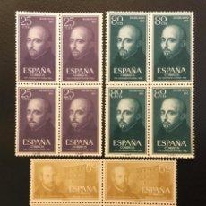 Sellos: 1955-ESPAÑA EDIFIL 1166/68 MNH** SAN IGNACIO DE LOYOLA BLOQUE DE 4 - SELLO NUEVO SIN CHARNELA -. Lote 235133350