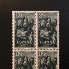 Sellos: 1955-ESPAÑA EDIFIL 1184 MNH** NAVIDAD BLOQUE DE 4 SELLO NUEVO SIN CHARNELA -. Lote 235156390