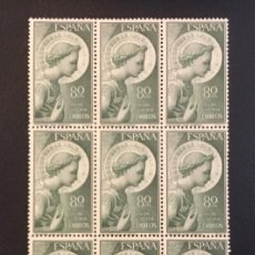 Sellos: 1956-ESPAÑA EDIFIL 1195 MNH** ARCANGEL SAN GABRIEL BLOQUE DE 12 - SELLOS NUEVOS SIN CHARNELA -. Lote 235162845
