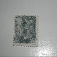 Sellos: SELLO GENERAL FRANCO. 50 CÉNTIMOS 1940 EDIFIL 927 USADO. Lote 235174560