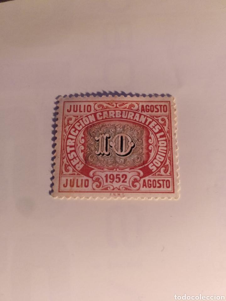 SELLO ESPAÑA (Sellos - España - II Centenario De 1.950 a 1.975 - Usados)