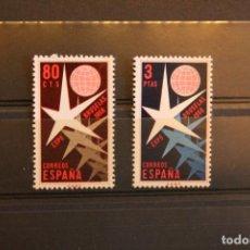 Selos: SERIE EXPOSICIÓN DE BRUSELAS, NUEVOS. Lote 235408725
