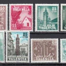 Sellos: PLAN-SUR. VALENCIA, 1963-1985 EDIFIL Nº 1 / 11 /**/. Lote 235447455