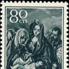 Francobolli: ESPAÑA. AÑO 1955, EDIFIL 1184** ''NAVIDAD-EL GRECO''./ (VER FOTO DEL REVERSO).. Lote 235515645