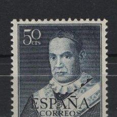 Sellos: TV_001.G20/ ESPAÑA 1951, EDIFIL 1102 MNH**, SAN ANTONIO MARIA CLARET, SIN FIJASELLOS. Lote 235894090