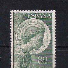 Sellos: ESPAÑA 1956 - EDIFIL 1195** - ARCÁNGEL SAN GABRIEL - MNH. Lote 235961445