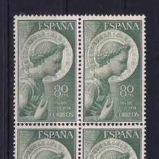 Sellos: ESPAÑA 1956 - EDIFIL 1195** BLOQUE DE 4 - ARCÁNGEL SAN GABRIEL - MNH. Lote 235961870