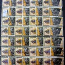 Sellos: SELLOS ESPAÑA 1975 - FOTO 741 - Nº 2300 - LOTE 406, USADO. Lote 236019205
