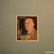Sellos: ESPAÑA 1964 - XXV AÑOS DE PAZ ESPAÑOLA - EDIFIL 1589 - GENRAL FRANCO - NUEVO SIN GOMA.. Lote 236023300