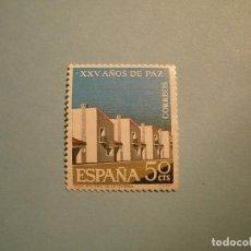 Sellos: ESPAÑA 1964 - XXV AÑOS DE PAZ ESPAÑOLA - EDIFIL 1579 - NUEVOS POBLADOS - NUEVO SIN GOMA.. Lote 236023700