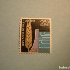 Sellos: ESPAÑA 1964 - XXV AÑOS DE PAZ ESPAÑOLA - EDIFIL 1585 - REGADIOS - NUEVO SIN GOMA.. Lote 236023850