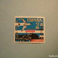 Sellos: ESPAÑA 1964 - XXV AÑOS DE PAZ ESPAÑOLA - EDIFIL 1584 - TRANSPORTE - NUEVO SIN GOMA.. Lote 236024440