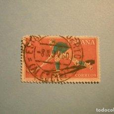 Sellos: ESPAÑA 1960 - DEPORTES - EDIFIL 1310 - HOCKEY SOBRE PATINES.. Lote 236027820