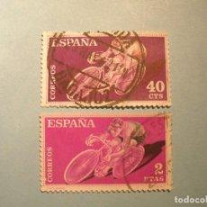 Sellos: ESPAÑA 1960 - DEPORTES - EDIFIL 1307 Y 1312 - CICLISMO.. Lote 236028060