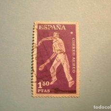 Sellos: ESPAÑA 1960 - DEPORTES - EDIFIL 1311 - PELOTA VASCA.. Lote 236028280