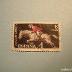 Sellos: ESPAÑA 1960 - DEPORTES - EDIFIL 1318 - HÍPICA.. Lote 236028400