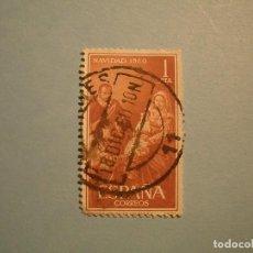 Sellos: ESPAÑA 1960 - NAVIDAD - EDIFIL 1325 - VELÁZQUEZ (ADORACIÓN DE LOS REYES MAGOS). Lote 236028755