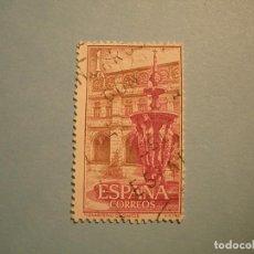 Sellos: ESPAÑA 1960 - MONASTERIO DE SAMOS - EDIFIL 1323 - PATIO.. Lote 236029175