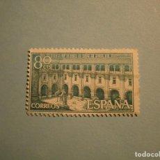 Sellos: ESPAÑA 1960 - MONASTERIO DE SAMOS - EDIFIL 1322 - CLAUSTRO.. Lote 236029250