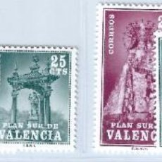 Sellos: VALENCIA. EDIFIL 1-11. PLAN SUR DE VALENCIA (SERIE COMPLETA). VALOR CATÁLOGO: 11 €. MNH **. Lote 236045250