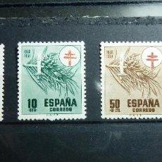 Sellos: AÑO 1950 EDIFIL 1084/87. NUEVOS. Lote 236653420