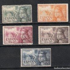 Sellos: .EDIFIL Nº1097-1101.C.NACIMIENTO DE ISABEI LA CATOLICA..ESPAÑA SEGUNDO CENTENARIO,DE 1950-1975. Lote 236725175