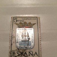 Sellos: SELLO 5 PESETAS ESCUDOS PROVINCIALES GUIPUZCOA. Lote 236791205