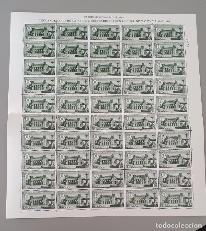 PLIEGO 50 SELLOS DE 1,50 PESETAS CINCUENTENARIO DE LA FERIA MUESTRARIO INTERNACIONAL VALENCIA 1967 (Sellos - España - II Centenario De 1.950 a 1.975 - Nuevos)